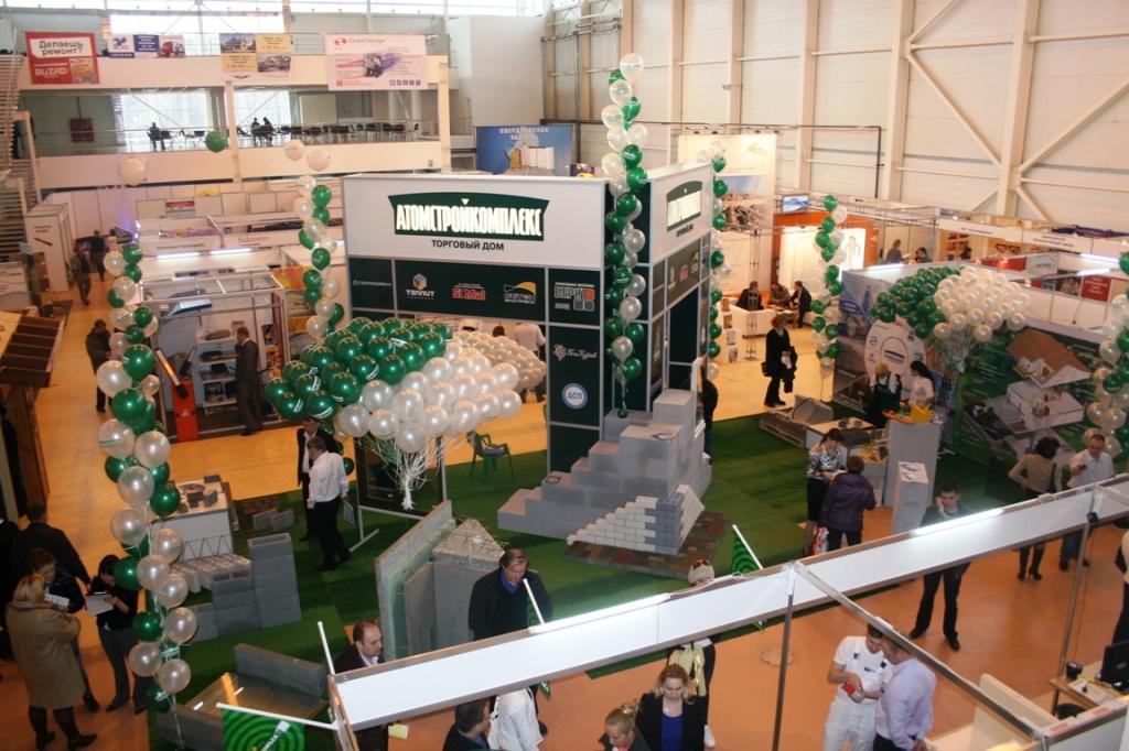 ТД «Атомстройкомплекс» примет участие в выставке в Челябинске