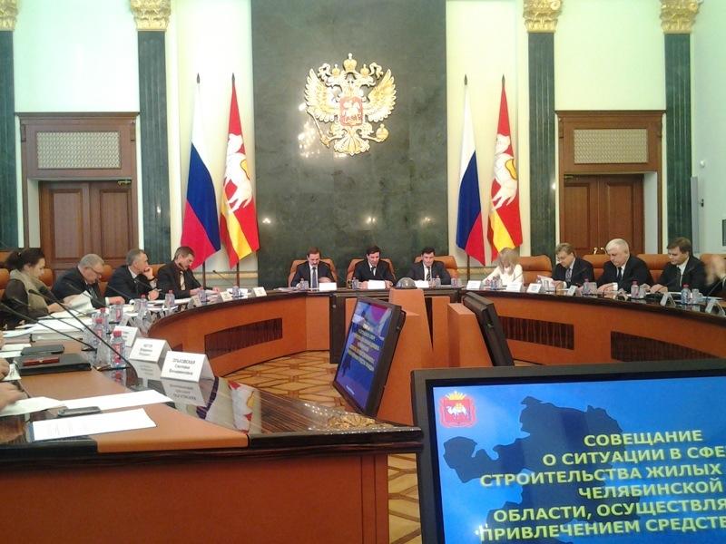 Хинштейн положительно оценил ситуацию с дольщиками в Челябинской области