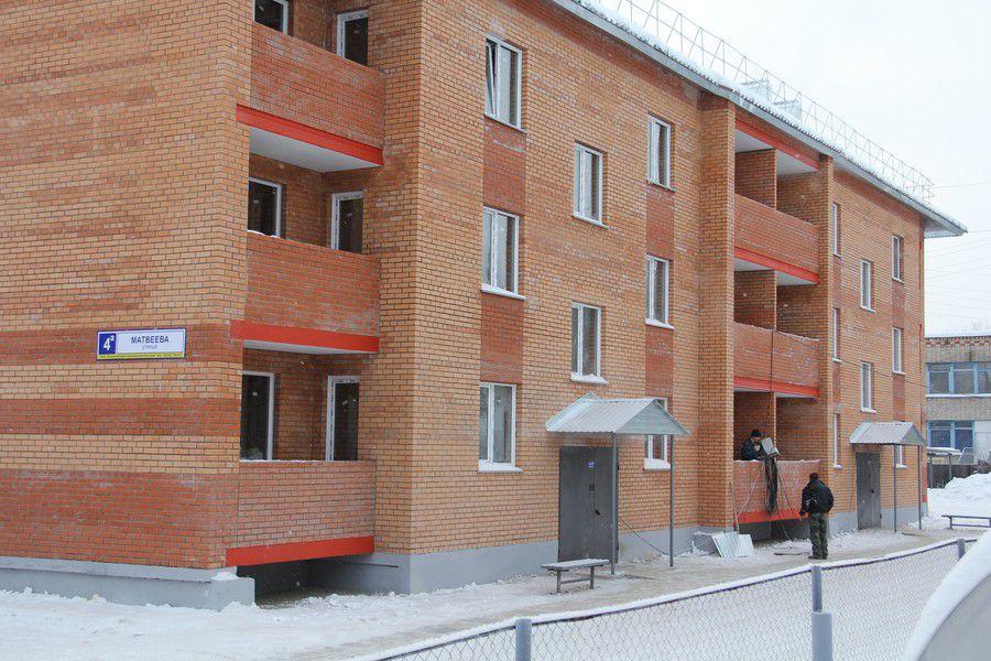 Южноуральский губернатор поставил задачу снизить стоимость жилья в малых городах