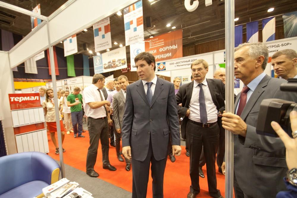Самый высокий 1 экспонат, будет представлен на специализированной выставке в Челябинске