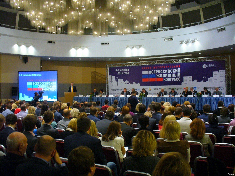 В Челябинске организован XVII Национальный Конгресс в сфере недвижимости