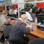 Появление многофункциональных центров в Челябинске