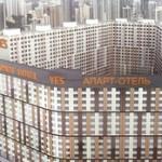 """К октябрю 2015 года завершится сооружение первого апарт-отеля сети """"Yes"""""""